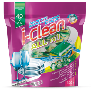 «i-Clean All in 1»