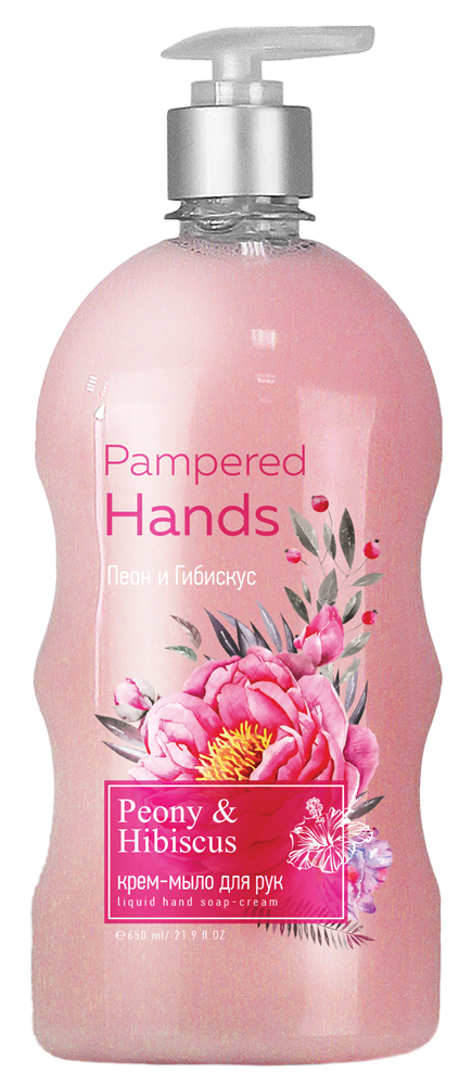 Pampered hands